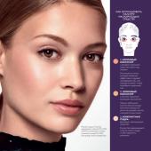 Каталог косметики орифлейм 07 2019, страница 72