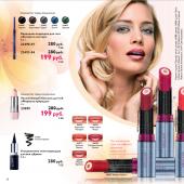 Каталог косметики орифлейм №8 2014, страница 38