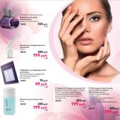 Каталог косметики орифлейм №8 2014, страница 40
