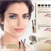 Каталог косметики орифлейм №8 2014, страница 44