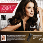 Каталог косметики орифлейм 08 2015, страница 28