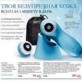 Каталог косметики орифлейм 08 2015, страница 33