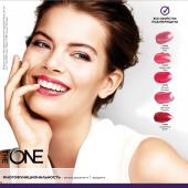 Каталог косметики орифлейм 08 2015, страница 36