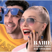 Каталог косметики Орифлейм 8 2018, страница 4