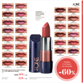 Каталог косметики Орифлейм 8 2018, страница 19