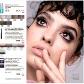 Каталог косметики Орифлейм 8 2018, страница 53