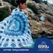 Каталог косметики орифлейм 08 2019, страница 108