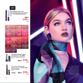 Каталог косметики орифлейм 08 2019, страница 129