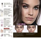 Каталог косметики Орифлейм 9 2018, страница 60