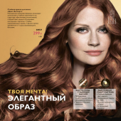 Каталог косметики Орифлейм 9 2018, страница 122