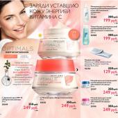 Каталог косметики орифлейм №10 2014, страница 40
