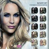 Каталог косметики орифлейм 10 2015, страница 32