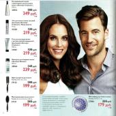 Каталог косметики орифлейм 10 2015, страница 34