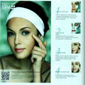 Каталог косметики орифлейм 10 2015, страница 36