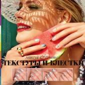 Каталог косметики орифлейм 10 2017, страница 12
