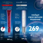 Каталог косметики орифлейм 11 2015, страница 35