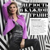 Каталог косметики орифлейм 11 2018, страница 2