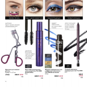 Каталог косметики орифлейм 11 2018, страница 94