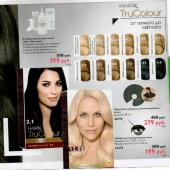 Каталог косметики орифлейм 12 2015, страница 31