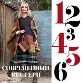 Каталог косметики орифлейм 12 2017, страница 18
