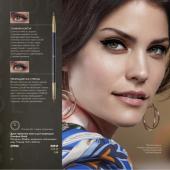 Каталог косметики орифлейм 12 2018, страница 104