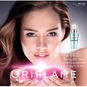 Каталог косметики орифлейм 13 2014, страница 1