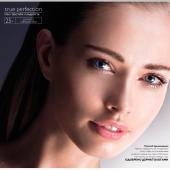 Каталог косметики орифлейм 13 2014, страница 4