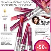 Каталог косметики орифлейм 13 2015, страница 31