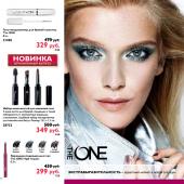 Каталог косметики орифлейм 13 2015, страница 34