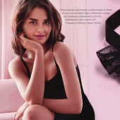 Каталог косметики орифлейм 13 2018, страница 106