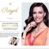 Каталог косметики орифлейм 14 2014, страница 3