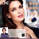 Каталог косметики орифлейм 14 2014, страница 4
