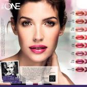 Каталог косметики орифлейм 14 2014, страница 8