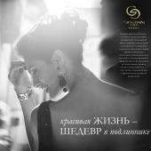 Каталог косметики орифлейм 15 2015, страница 3
