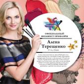 Каталог косметики орифлейм 15 2015, страница 32