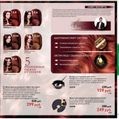 Каталог косметики орифлейм 15 2014, страница 39
