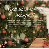 Каталог косметики орифлейм 16 2014, страница 6