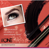Каталог косметики орифлейм 16 2014, страница 8