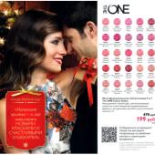 Каталог косметики орифлейм 17 2015, страница 26