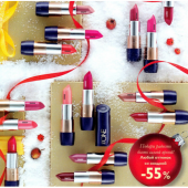 Каталог косметики орифлейм 17 2015, страница 27