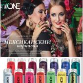 Каталог косметики орифлейм 17 2016, страница 24