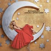 Каталог косметики орифлейм 17 2017, страница 14