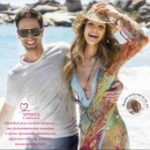 Каталог косметики орифлейм 08 2016, страница 25