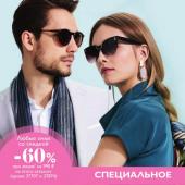 Мужской каталог орифлейм мужчинам 05 2019, страница 1