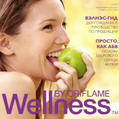 Каталог wellness wellness_by_Oriflame_2_2015, страница 1