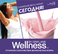 Каталог wellness _by_Oriflame_2_2015