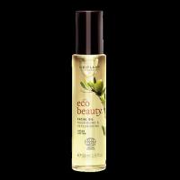 Питательное масло для лица Ecobeauty НОВИНКА код 32201