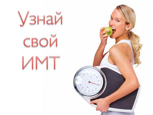 http://vsebydetxorosho.ru/sites/vsebydetxorosho.ru/files/imagecache/ori_500/wysiwyg_imageupload/3/%20%D1%8D%D0%BA%D1%80%D0%B0%D0%BD%D0%B0%202015-12-28%20%D0%B2%2019.32.04.png