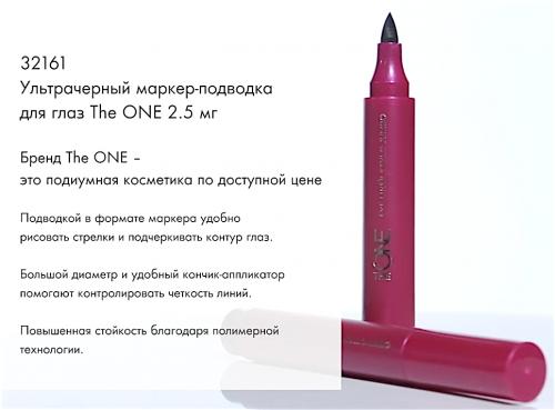 Ультра-черный маркер-подводка для глаз The One код 32161
