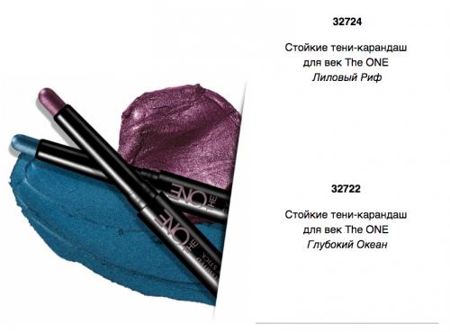 новая коллекция супер модных оттенков  стойких теней